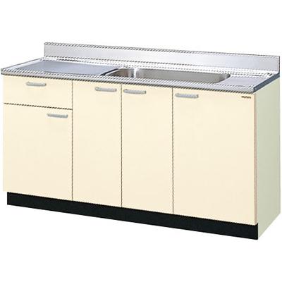 間口150cm[GK(F・W)-S-150MYN(R・L)] 木製キャビネット セクショナルキッチン メーカー直送品 リクシル LIXIL 流し台 GKシリーズ