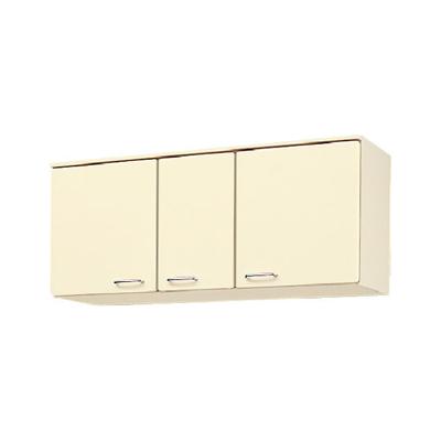 メーカー直送品 LIXIL リクシル セクショナルキッチン HR2シリーズ 不燃仕様吊戸棚 間口120cm[HR(I・H)2A-120F(R・L)]高さ50cmリクシル サンウェーブ