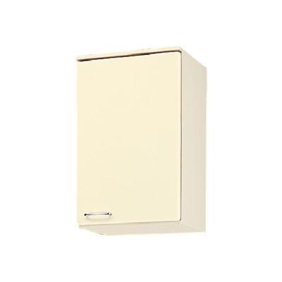 メーカー直送品 LIXIL リクシル セクショナルキッチン HRシリーズ 吊戸棚 間口45cm[HR(I・H)2AM-45(R・L)]高さ70cm