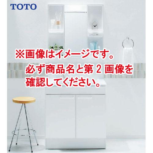 メーカー直送 TOTO 洗面化粧台セット Vシリーズ [LMPB075B4GDG1G+LDPB075BAGEN1-] 高さ1800mmタイプ LEDランプ エコミラーなし ミドルクラス 2枚扉