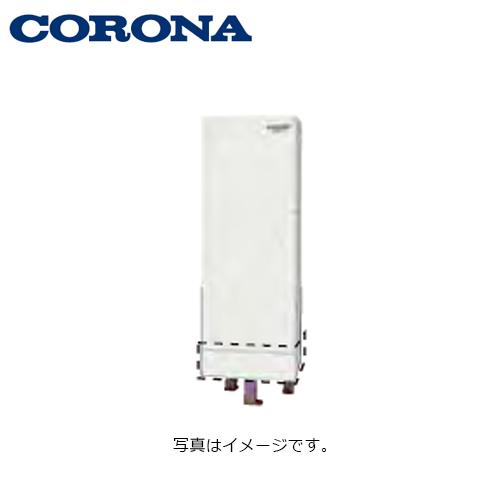 コロナ エコキュート関連部材 配管カバー [CTU-HC12]