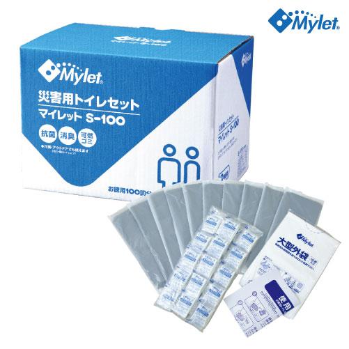 マイレット 防災グッズ 災害用トイレ処理セット [S-100] 100回分 簡易トイレ ポケットティッシュ、持ち運び袋付き