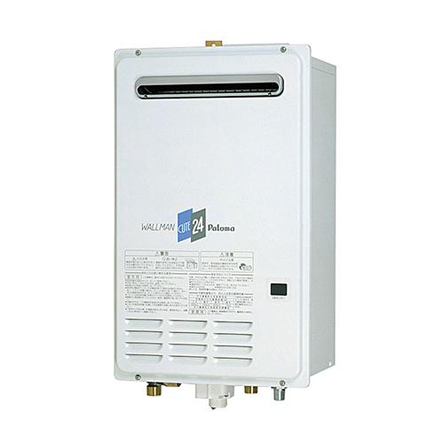 送料無料 パロマ [PH-241CWG(LP)] 従来型24号給湯器 屋外型 スタンダードタイプ LPG プロパンガス 給湯専用 24号タイプ スタンダードタイプ Paloma