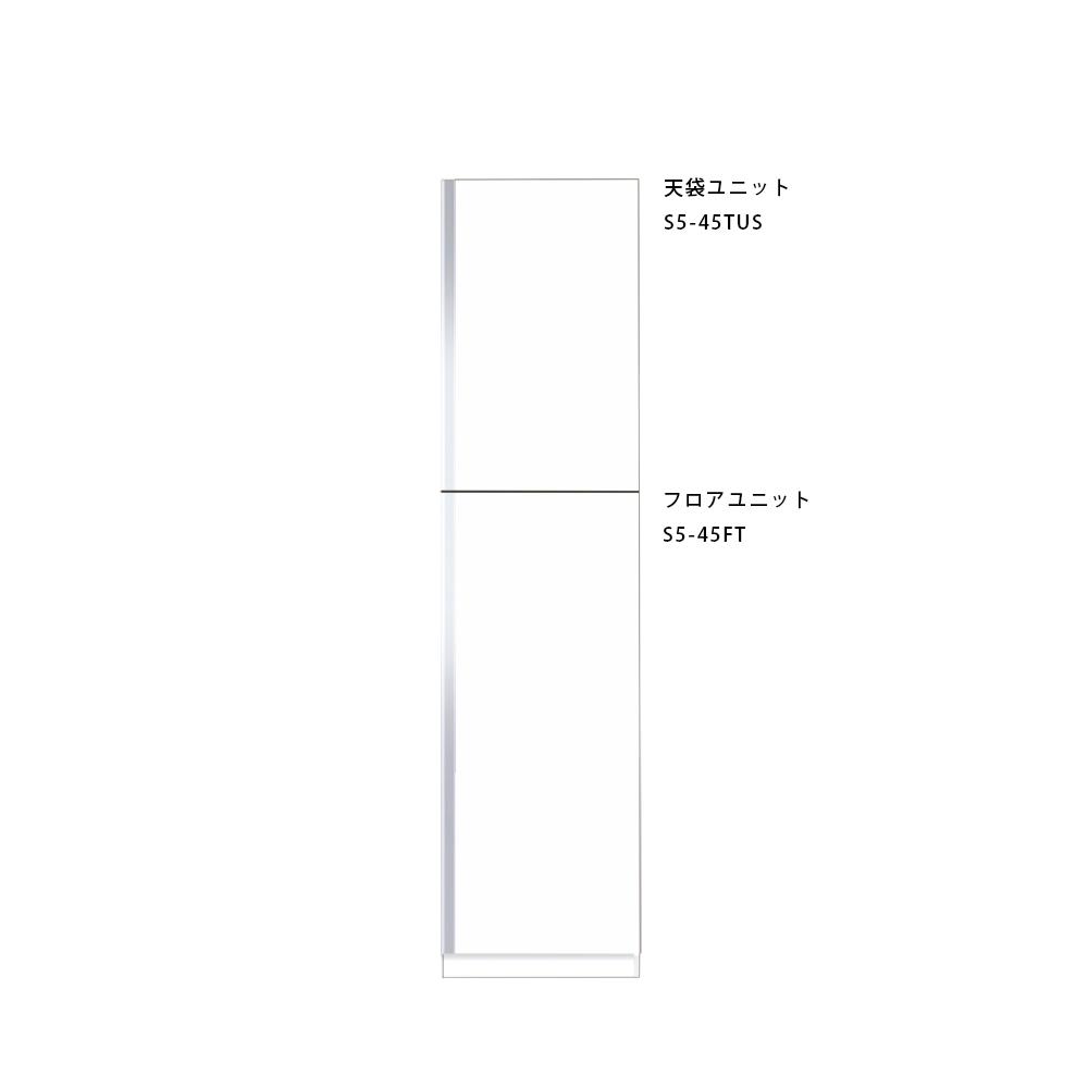 メーカー直送 送料無料受注生産品 マイセット 玄関収納 S5 トールユニットタイプ 高さ180cm 間口45cm 奥行36cm[S5-45TUS***-S5-45FT***] エリア限定 キャンセル不可 道幅4m未満配送不可