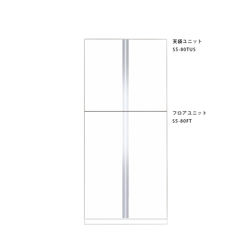 メーカー直送 送料無料受注生産品 マイセット 玄関収納 S5 トールユニットタイプ 高さ180cm 間口80cm 奥行36cm[S5-80TUS**-S5-80FT**] エリア限定 キャンセル不可 道幅4m未満配送不可