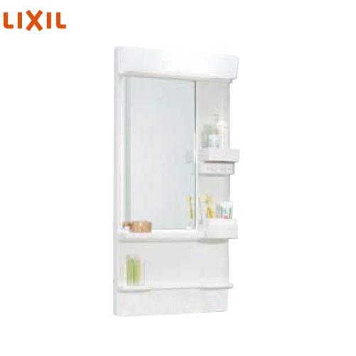 リクシル 洗面化粧台 ミラーのみ オフト 間口500 [MFK-501S] 1面鏡 LED照明 歯ブラシ立て1個、コンセント1個付