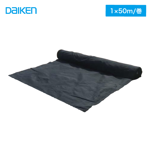 【法人様限定】メーカー直送 大建 砂利下専用 織物防草シート グラスバスター [QM0403-123] 1×50m/巻黒 DAIKEN