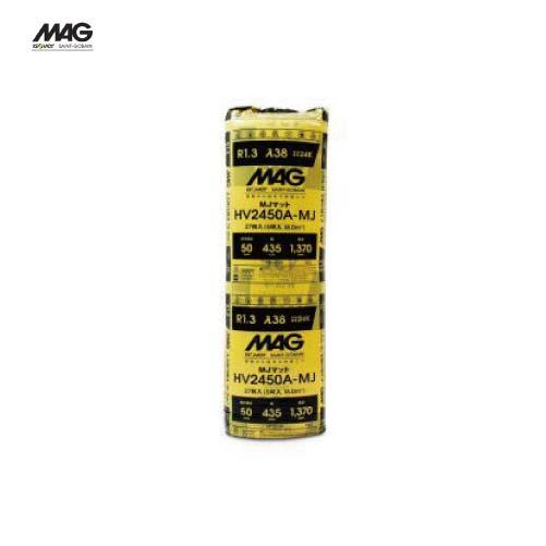 メーカー直送 MAG MJマット 間仕切壁(界壁)充填用 [HV1610AMJ] 厚さ×幅×長さ(mm):100×435×1370 入数22枚