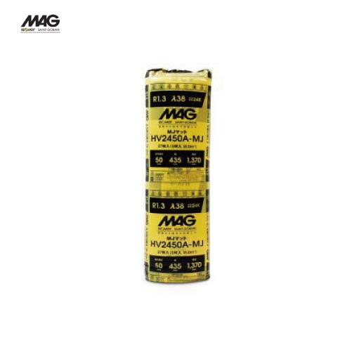 メーカー直送 MAG MJマット 間仕切壁(界壁)充填用 [HV2450AMJ ] 厚さ×幅×長さ(mm):50×435×1370 入数27枚