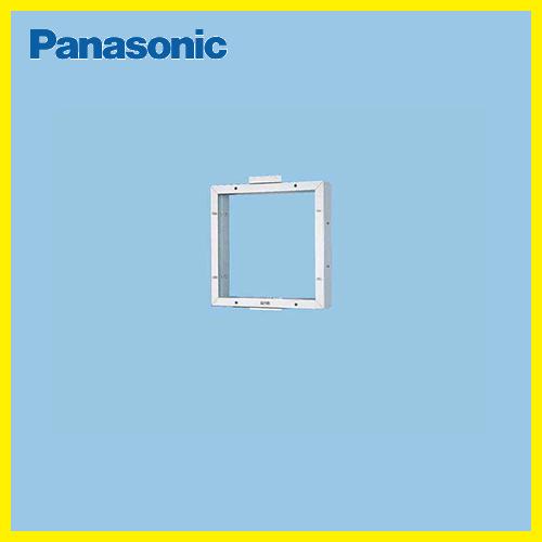 パナソニック 換気扇 FY-KLX40 有圧換気扇取付枠 部材40-45CM取付枠 Panasonic