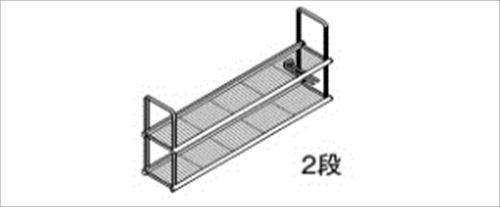 メーカー直送 リクシル シエラ オプション 水切棚 [NSR-105-2] 間口105cm 2段