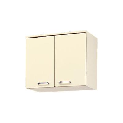 メーカー直送品 LIXIL リクシル セクショナルキッチン HRシリーズ 吊戸棚 間口60cm[HR(I・H)2A-60]高さ50cm