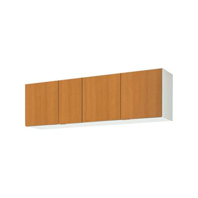 リクシル GSシリーズ  メーカー直送品 LIXIL リクシル セクショナルキッチン 木製キャビネット GSシリーズ 吊戸棚 間口165cm[GS(M・E)-A-165]高さ50cm