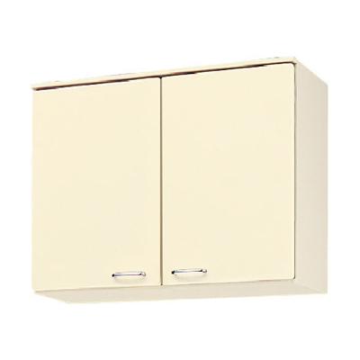 メーカー直送品 LIXIL リクシル セクショナルキッチン HRシリーズ 吊戸棚 間口90cm[HR(I・H)2AM-90]高さ70cm