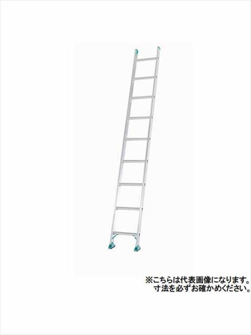 メーカー直送【法人様限定】 アルインコ(ALINCO)はしご 1連はしご [AX-50SE] 全長 5.24m 詳細は商品説明をご確認ください