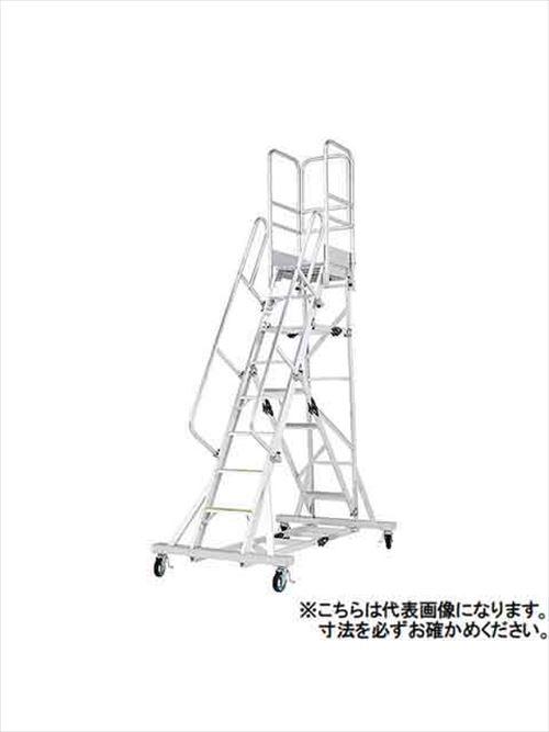 メーカー直送【法人様限定】 アルインコ(ALINCO)作業台 折りたたみ式大型移動式作業台(フル手すりセット標準装備)天板高さ 2.96m [CSD-300L]