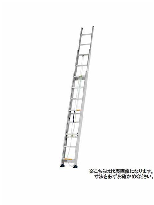 メーカー直送【法人様限定】 アルインコ(ALINCO)はしご インサイド式 3連はしご [KHS-100T] 全長 10.11m 詳細は商品説明をご確認ください