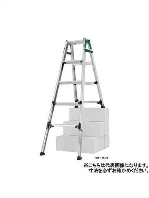 メーカー直送【法人様限定】 アルインコ(ALINCO)脚立 伸縮脚付はしご兼用脚立 高段差対応タイプ [PRH-1518FX]