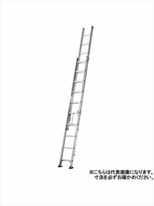 メーカー直送【法人様限定】 アルインコ(ALINCO)はしご 2連はしご(業務用) [SX-74D] 全長 7.43m 詳細は商品説明をご確認ください