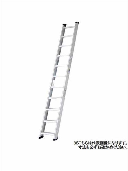 メーカー直送【法人様限定】 アルインコ(ALINCO)はしご 階段はしご [WS-30A] 全長 3.00m 詳細は商品説明をご確認ください