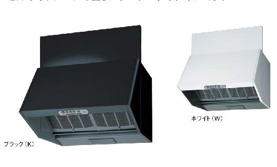 送料無料 TOSHIBA 深形レンジフードファン(シロッコファンタイプ) 〈90cm巾〉[VFR-94VJ(K)/(W)]