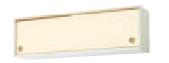 メーカー直送品 リクシル LIXILサンウェーブ セクショナルキッチン木製キャビネット GKシリーズ 引吊戸棚間口120cm 下部(不燃処理) [GK(F/W)ALWS120FS(R/L)]
