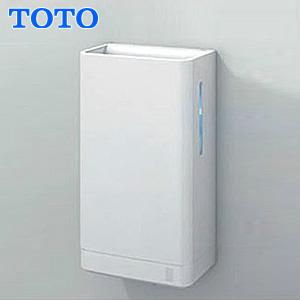 送料無料 【TOTO】[TYC420W]クリーンドライ(ハンドドライヤー) 高速両面タイプPTCヒーター 節電