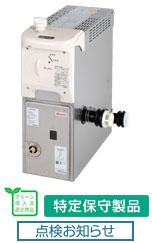 送料無料 【リンナイ】 ガス給湯器ベーシックシリーズ (ふろがま)ガスBF おいだき専用[RBF-AERSN]