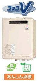 送料無料 【リンナイ】 ガス給湯器ベーシックシリーズ (給湯専用)設置フリー 音声ナビタイプ32号[RUX-V3201W]