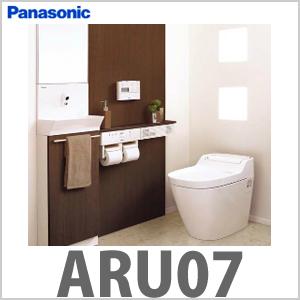 【パナソニック】ARU07アラウーノ・ルームUNOS「nanoe」機能パネルパネル:カウンタータイプ手洗い:据置タイプ【smtb-k】