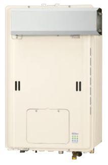 送料無料 ガス給湯暖房熱源機RUFH-TE2403AA(A) 給湯+おいだき+暖房 タイプ 排気バリエーションエコジョーズ アルコーブ設置型 フールオート16号リンナイ Rinnai