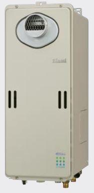 送料無料 ガスふろ給湯器RUF-SE1610SAW エコジョーズRUF-SE設置フリータイプ屋外壁掛・PS設置型 オート16号リンナイ Rinnai