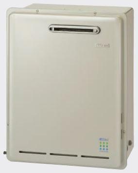 送料無料 ガス給湯器RUX-E2400G エコジョーズRUX-E給湯専用タイプ屋外据置型 24号リンナイ Rinnai