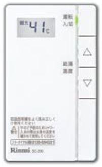 ガス給湯暖房用熱源機リモコンSC-200増設リモコンエネルック、Ecoシグナル、ボイス機能なしリンナイ Rinnai