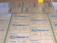 FUKUVI フクビ EYG90LS 養生板 エコフルガード910mm x 9100mm / 4枚入(長尺品)