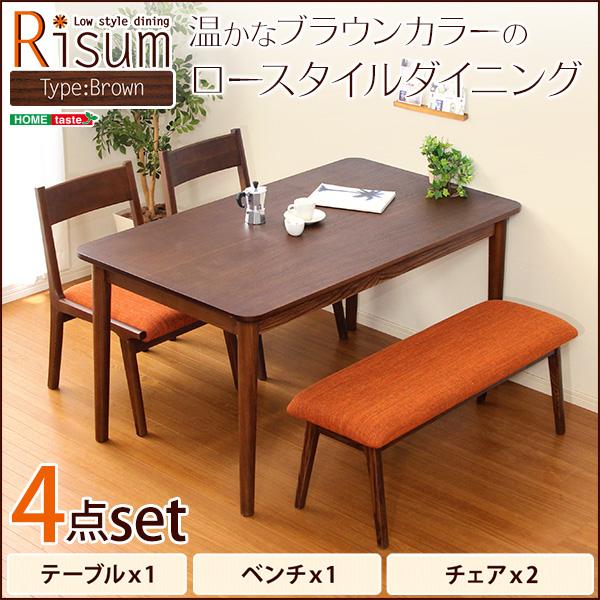 ダイニング4点セット(テーブル+チェア2脚+ベンチ)ナチュラルロータイプ ブラウン 木製アッシュ材|Risum-リスム- 支払方法代引き・後払い不可