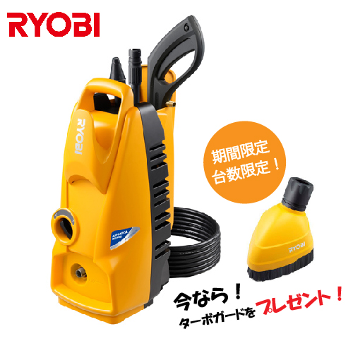 洗浄機 [AJP-1420A] コウアツセンジョウキ RYOBI リョービ エクステリア ガーデン DIY