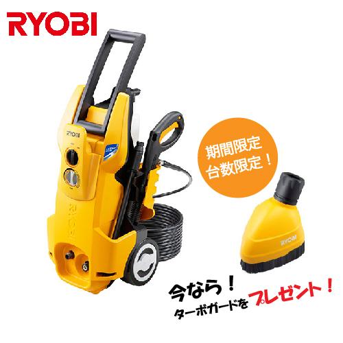 洗浄機 [AJP-1700V] コウアツセンジョウキ RYOBI リョービ エクステリア ガーデン DIY