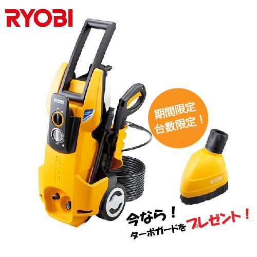 洗浄機 [AJP-1700VGQ] コウアツセンジョウキ RYOBI リョービ エクステリア ガーデン DIY