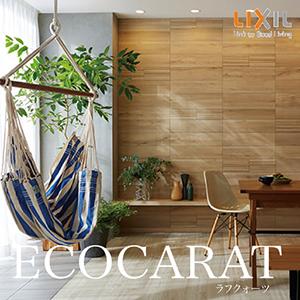 メーカー直送 エコカラット 壁材 内装 空調 ビンテージオーク 606×151角平 [ECO-615OAK*] LIXIL INAX リクシル