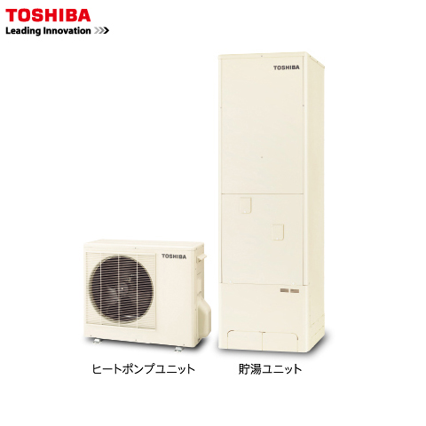 エコキュート 給湯専用 460リットル [HWH-F465H] 東芝 一般地高圧力 リモコン別売