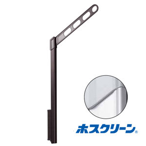 【川口技研】2本/セット LP-55-S 物干金物腰壁用上下式ハイグレード シルバー