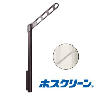 【川口技研】2本/セット LP-55-W 物干金物腰壁用上下式ハイグレード ホワイト