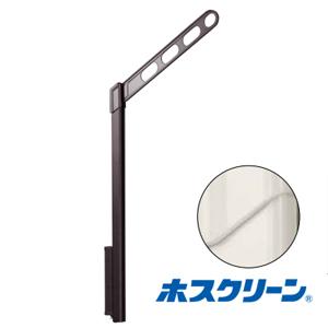 【川口技研】2本/セット LP-70-W 物干金物腰壁用上下式ハイグレード ホワイト