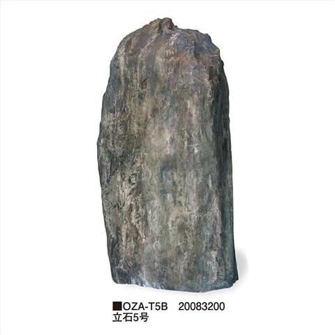 適切な価格 約450×350×H1000mm、約8.5kg OZA-T5B き:コンパネ屋 【法人様限定商品】タカショー Takasho 立石5号-エクステリア・ガーデンファニチャー