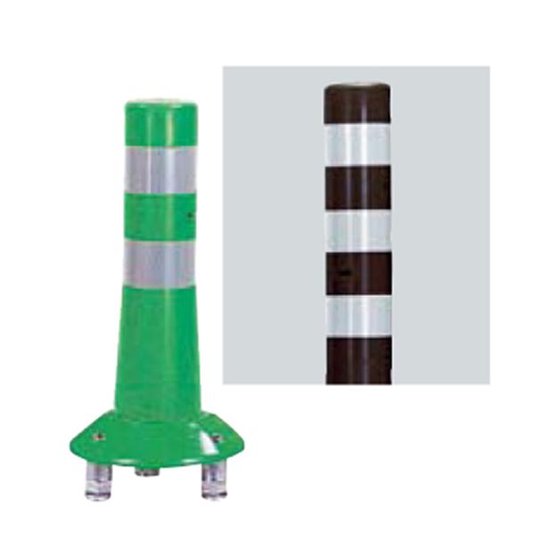 メーカー直送 サンポール ガードコーン  [RBK3-40(C)] φ80,台座径 φ200×H400mm SUNPOLE