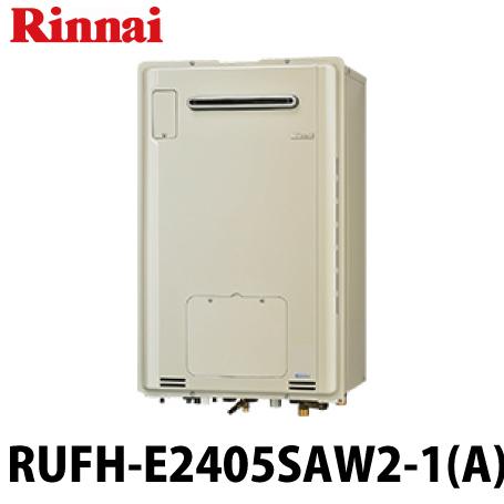 送料無料 リンナイ [RUFH-E2405SAW2-1(A)] ガス給湯器 RUFH-Eシリーズ 暖房能力11.6kW オート 24号 ecoジョーズ