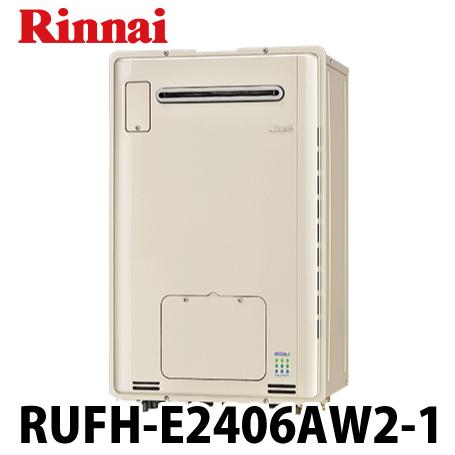 送料無料 リンナイ [RUFH-E2406AW2-1] ガス給湯器 RUFH-Eシリーズ 暖房能力14.0kW フルオート 24号 ecoジョーズ