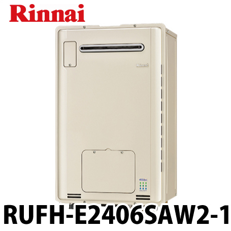 送料無料 リンナイ [RUFH-E2406SAW2-1] ガス給湯器 RUFH-Eシリーズ 暖房能力14.0kW オート 24号 ecoジョーズ