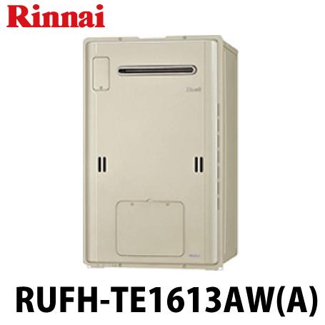 送料無料 リンナイ [RUFH-TE1613AW(A)] ガス給湯器 RUFH-TEシリーズ 暖房能力11.6kW フルオート 16号 ecoジョーズ